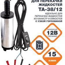 <b>Ароматизатор воздуха ПОД СИДЕНЬЕ</b> купить в Екатеринбург ...