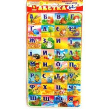 Забавка, Украина - развивающие игрушки из картона и бумаги ...