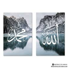Pin on Allah Muhammad <b>Canvas Art</b>