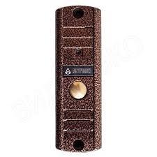 <b>Вызывная панель Activision AVP-508H</b> (AHD) купить, цена ...