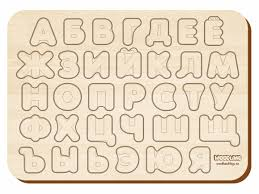 Рамка-вкладыш <b>WOODLAND</b> 092102 Изучаем буквы и <b>алфавит</b> 1
