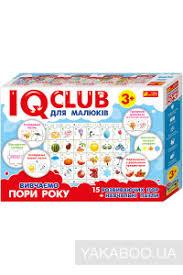 Учебные <b>пазлы Ranok Creative IQ</b>-club для малышей Учим ...