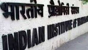 Image result for jee advanced 2017
