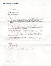 recommendation letter from professor medicine cover letter recommendation letter from professor medicine academic recommendation letter sample letters of recommendation