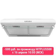 <b>LEX SIMPLE</b> 600 WHITE кухонная <b>вытяжка</b> - купить недорого в ...