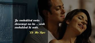Famous Romantic Quotes From Hindi Movies - 17 Quotes From ... via Relatably.com
