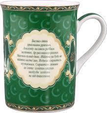 """<b>Кружка Lefard</b> """"Аль-Фатиха"""", цвет: зеленый, 300 мл. GREEN ..."""