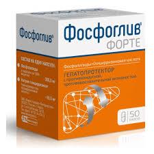 Лекарственное средство <b>Фосфоглив форте капс</b>. 300мг+65мг ...
