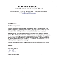 reference letter of recommendation recommendation letter  reference