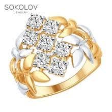 <b>Позолоченное кольцо SOKOLOV из</b> серебра - купить недорого в ...