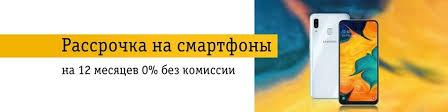Салон связи - Кулебаки Билайн   ВКонтакте