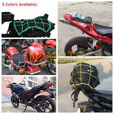 <b>30x30CM Heavy Duty Elastic Motorcycle</b> Luggage Cargo Net Bag ...