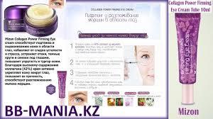 <b>Collagen</b> power firming eye <b>cream</b> Mizon - коллагеновый <b>крем для</b> ...