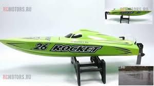 Видео-обзор модели <b>Joysway Rocket</b> от RCMOTORS.RU - YouTube