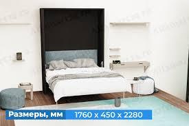 <b>Шкаф</b>-<b>кровати</b> трансформеры в Уфе l Купить <b>Шкаф</b>-<b>кровати</b> ...