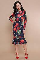 <b>Платье тюльпан</b> в Украине. Сравнить цены, купить ...