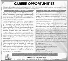 available jobs in lng limited islamabad  available jobs in lng limited islamabad 31 2017 last date