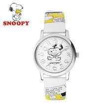 China <b>Sinobi Gold Watch</b> Suppliers