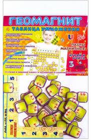 Купить <b>Геомагнит Пазл Европа</b> в интернет-магазине OZON.ru