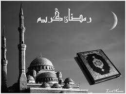 اللهم بلغنا رمضان مع الاحبة Images?q=tbn:ANd9GcSnJFkqcepupM7CXZ5XokezgV1Eofc0S6ZmW7KJbbJt3ywmqYzmrw
