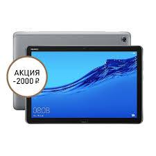 Купить <b>планшет HUAWEI MediaPad M5</b> lite   Магазин HUAWEI в ...