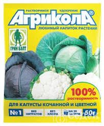 Купить <b>удобрение Агрикола</b> для <b>капусты</b> кочанной и цветной 50 г ...