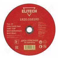 <b>Отрезной диск</b> elitech 1820. 016600 купить в Москве |NEOPOD
