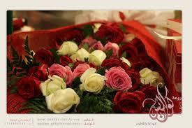 في روحك  وردة لمن   ترسل عطرها  / إهداء  لمن تحب بلغة الورد - صفحة 4 Images?q=tbn:ANd9GcSnMUTq89qdDUKOHvn7BgEza3JeJsoHb2d3GhjCReTMg25-nFbJgg