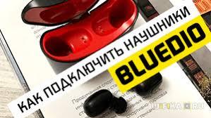 Инструкция, Как Подключить <b>Наушники Bluedio T ELF</b> к ...