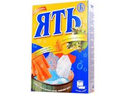 Детские товары <b>АИСТ</b> - купить в детском интернет-магазине ...