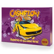 <b>Попурри</b>/ <b>Настольная игра</b> CASHFLOW. <b>Денежный</b> поток ...