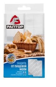 <b>Ловушка Раптор защита</b> от пищевой моли — купить по выгодной ...