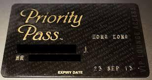 「プライオリティパスカード無料画像」の画像検索結果