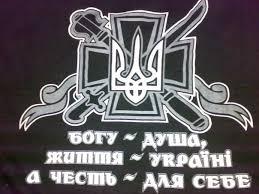 В приграничных районах России обнаружена радиотехническая разведка РФ, - ИС - Цензор.НЕТ 4215