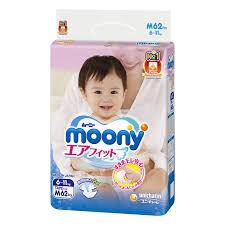 Купить <b>подгузники Moony M</b> (6-11 кг) 62 шт в интернет магазине ...