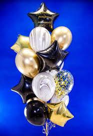 <b>Композиция</b> шаров С днём рождения <b>любимый</b> — Купить ...