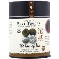 Organic Compressed Puer Tea, Tuocha, 3.0 oz (85 g) | dshikultaevo.ru