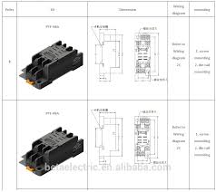 omron 24v relay wiring diagram wiring diagram and schematic design wiring diagram relay omron schematics and diagrams