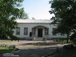 Картинки по запросу Чугуево царский путевой дворец