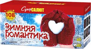 Салют Зимняя романтика - 108 залпов - купить с доставкой на ...
