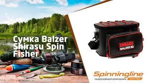<b>Сумка</b> Balzer Shirasu Spin Fisher - YouTube