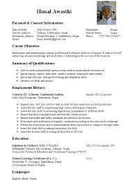 cv help personal interests service resume cv help personal interests cv tips templates and examples for effective curriculum himal awasthi commis chef