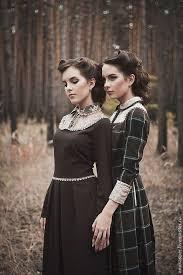 <b>Платья</b> ручной работы. <b>Платье</b> | <b>Fashion dresses</b>, <b>Fashion</b>, <b>Dress</b> ...