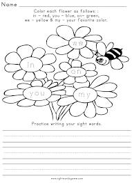 Sight Word Worksheet... Sight-Word-Worksheet-Spring-3