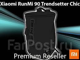<b>Многофункциональный</b> крепкий <b>рюкзак Xiaomi</b> RunMi 90 ...