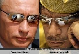Bildergebnis für путин каддафи