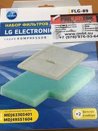 <b>Набор фильтров</b> (предмоторные) для пылесоса LG ...