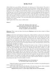 essay on diwali in english for class    homework for youessay of allama iqbal in english  class