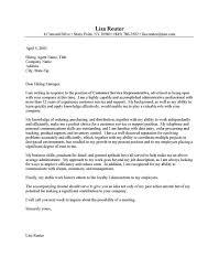 cover letter examples customer service cover letter sample for cover letter for customer service representative whitney port sample customer service supervisor cover letter