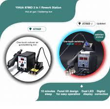 <b>YIHUA 8786D</b> I 2 in 1 <b>Upgrade</b> SMD Rework Station Soldering ...